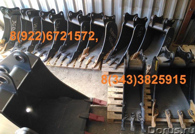 Продается траншейный ковш для New holland B80B LB110 John deere 325J 315SK - Запчасти и аксессуары -..., фото 3