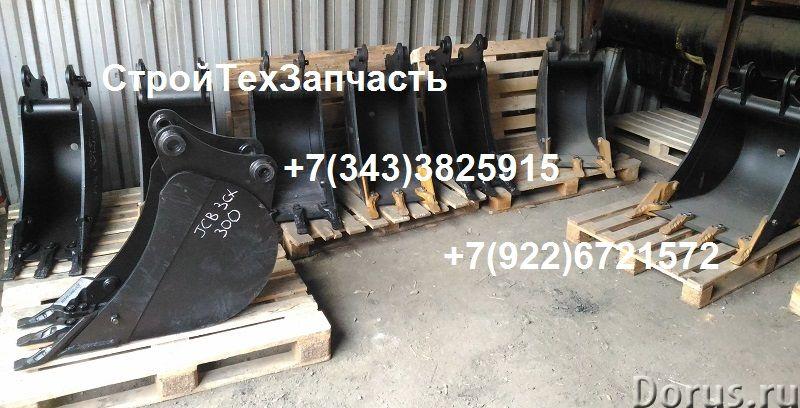 Продается траншейный ковш для New holland B80B LB110 John deere 325J 315SK - Запчасти и аксессуары -..., фото 4