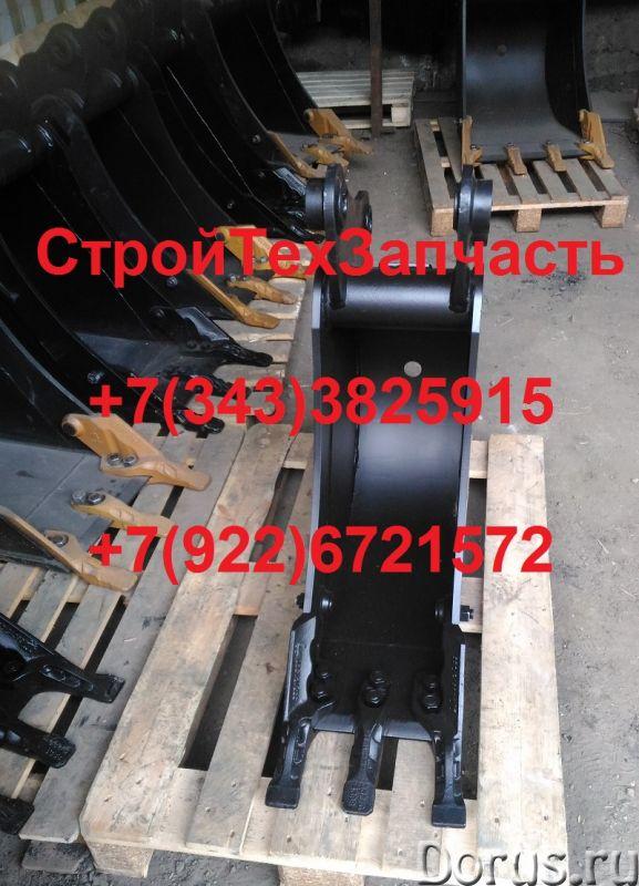 Продается траншейный ковш для New holland B80B LB110 John deere 325J 315SK - Запчасти и аксессуары -..., фото 5